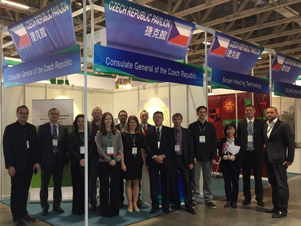 Pozvánka k účasti na Macao International Environmental Co-operation Forum & Exhibition 2018
